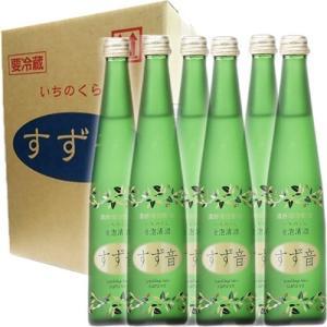 一ノ蔵 すず音 発泡日本酒 6本 セット 箱入|obasaketen