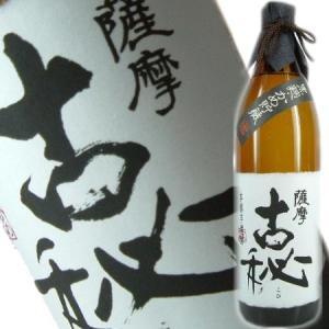 芋焼酎 薩摩古秘 25度 900ml|obasaketen