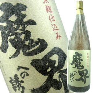 芋焼酎 魔界への誘い 25度 1800ml 光武酒造場 (鹿児島県産)|obasaketen