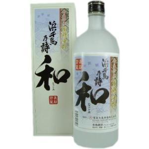 黒糖焼酎 浜千鳥の詩25度720ml奄美大島酒造(鹿児島県産)|obasaketen
