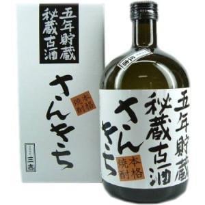 米焼酎 三吉(さんきち)五年貯蔵酒25度 720ml小玉醸造(秋田県産)|obasaketen
