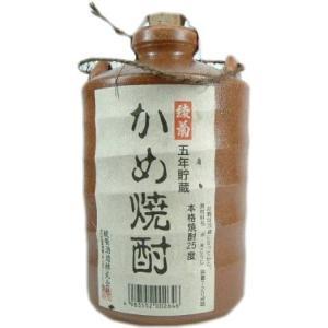 米焼酎 かめ焼酎25度720ml綾菊酒造(香川県産)|obasaketen