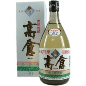 黒糖焼酎 高倉30度720ml奄美大島酒造(鹿児島県産)|obasaketen