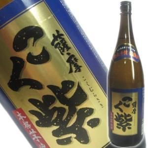 芋焼酎 薩摩こく紫 25度 1800ml|obasaketen