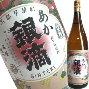 芋焼酎 あか銀滴 王手門酒造 1800ml|obasaketen