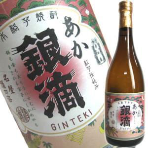 芋焼酎 あか銀滴 王手門酒造 720ml詰|obasaketen