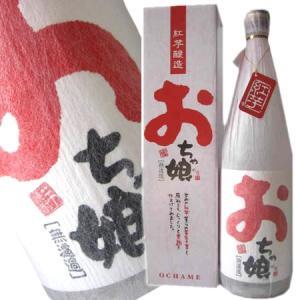 芋焼酎 おちゃ娘(おちゃめ) 25度 1800ml 老松酒造 (大分県産)|obasaketen