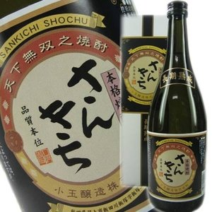 粕取り焼酎 三吉(さんきち)30度 720ml小玉醸造(秋田県産)|obasaketen