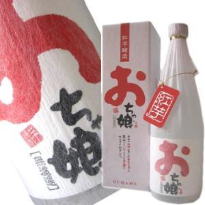 芋焼酎 おちゃ娘(おちゃめ) 25度 720ml 老松酒造 (大分県産)|obasaketen