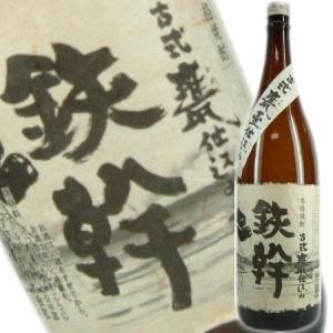 芋焼酎 鉄幹(てっかん)25度1800mlオガタマ酒造 (鹿児島県産)|obasaketen