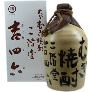 麦焼酎 吉四六 壺 陶器 25度720ml|obasaketen