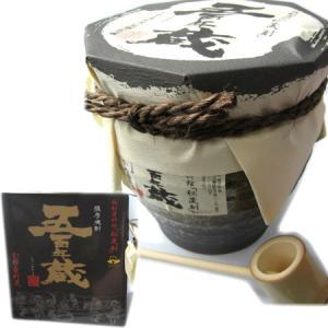 芋焼酎 田苑 五百年蔵 かめ壷貯蔵 25度 1800ml詰の商品画像