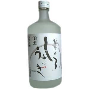 米焼酎 銀座のしろうさぎ25度720ml山元酒造(鹿児島県産)|obasaketen