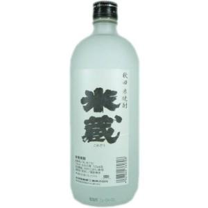 米焼酎 米蔵25度 720ml秋田県醗酵(秋田県産)|obasaketen