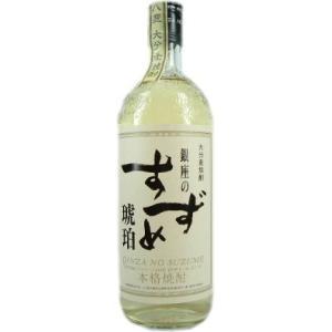 麦焼酎 銀座のすずめ琥珀25度720ml八鹿酒造(大分県産)|obasaketen