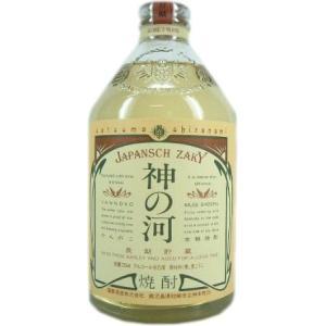 麦焼酎 神の河(かんのこ)25度 720ml 薩摩酒造(鹿児島県産)|obasaketen