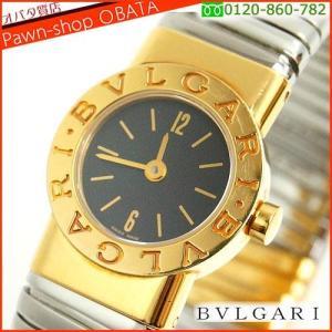 中古★良品 6ヶ月保証 かわいい19mm径★ BVLGARI ブルガリ レディース腕時計