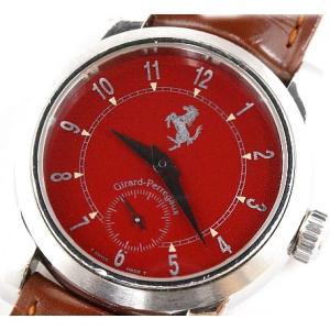 中古★OH済★ Girard Perregaux ジラールペルゴ メンズ 腕時計 フェラーリコラボ 自動巻き レッド文字盤 スモールセコンド 8030 |obatays