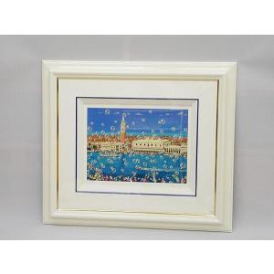 中古美品 絵画(シルクスクリーン) ヒロ・ヤマガタ 「ヴェニスの運河」27×35cm【インテリア】|obatays