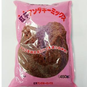 沖縄製粉 紅芋アンダギーミックス 450g 【常温便】送料別 obc7816