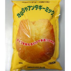 沖縄製粉 かぼちゃアンダギーミックス 500g 【常温便】送料別 obc7816