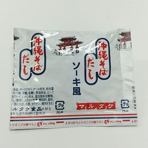 やさしい沖縄の味!