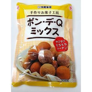沖縄製粉 手作りお菓子工房 ポン・デ・Q・ミックス 300g 【常温便/送料別】 obc7816