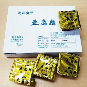 海洋食品 豆腐よう 12個入 泡盛のつまみ 【送料別/常温】2個までレターパック510で発送致します|obc7816
