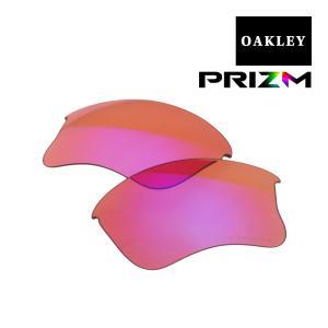 オークリー フラックジャケット サングラス 交換レンズ 登山 トレイル用 プリズム 101-106-006 OAKLEY FLAK JACKET XLJ A PRIZM TRAIL マイクロバックなし