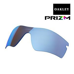 オークリー スポーツ サングラス 交換レンズ OAKLEY RADAR PATH レーダーパス PRIZM DEEP WATER POLARIZED 101-114-007 偏光レンズ プリズム