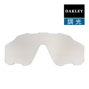 ■ブランド : オークリー / OAKLEY  ■カテゴリー : スポーツ サングラス 交換レンズ ...