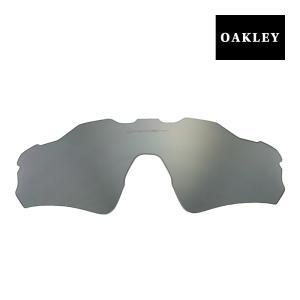 オークリー レーダーEV パス アジアンフィット サングラス 交換レンズ 101-488-005 O...