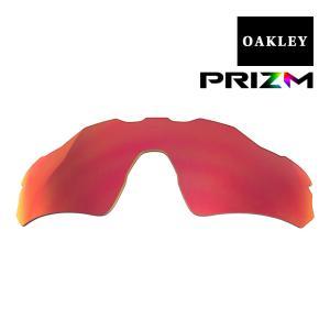 オークリー レーダーEV パス アジアンフィット サングラス 交換レンズ プリズム 101-488-...