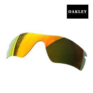 オークリー スポーツ サングラス 交換レンズ OAKLEY RADAR PATH レーダーパス FIRE IRIDIUM 11-378