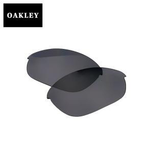 オークリー スポーツ サングラス 交換レンズ OAKLEY HALF JACKET ハーフジャケット GRAY 13-422 マイクロバックなし|oblige