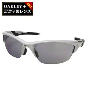 オークリー ハーフジャケット2.0 アジアンフィット サングラス oo9153-02 OAKLEY HALF JACKET2.0 ジャパンフィット スポーツサングラス プレゼント選択可