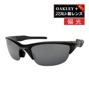 オークリー ハーフジャケット2.0 アジアンフィット サングラス 偏光 oo9153-04 OAKLEY HALF JACKET2.0 ジャパンフィット スポーツサングラス プレゼント選択可