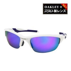 オークリー スポーツ サングラス OAKLEY HALF JACKET2.0 ハーフジャケット アジアンフィット ジャパンフィット oo9153-06 プレゼント選択可