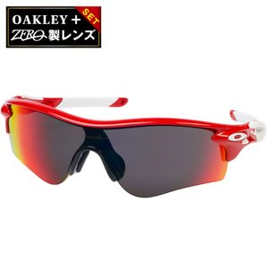 オークリー スポーツ サングラス OAKLEY RADARLOCK PATH レーダーロックパス アジアンフィット ジャパンフィット oo9206-12 プレゼント選択可