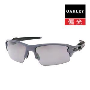 オークリー フラック2.0 スタンダードフィット サングラス 偏光 oo9295-2159 OAKLEY FLAK2.0 スポーツサングラス ケースなし