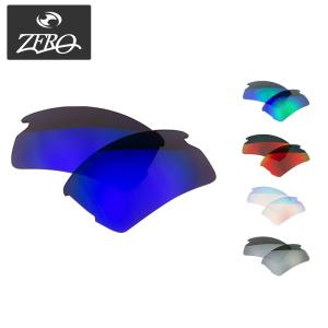 当店オリジナルレンズ オークリー スポーツ サングラス 交換レンズ OAKLEY FLAK2.0 フラック ZERO製