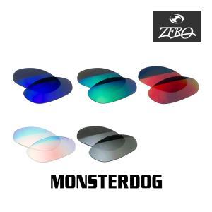 ■ブランド : ZERO / ゼロ  ■カテゴリー : オークリー サングラス 用 交換レンズ  ■...