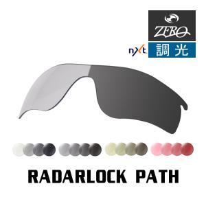■ブランド : ZERO / ゼロ  ■カテゴリー : オークリー スポーツ サングラス 用 交換レ...
