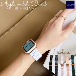 アップルウォッチ 樹脂 カラー 調整器具付 ベルト apple watch (腕時計用ベルト・バンド...
