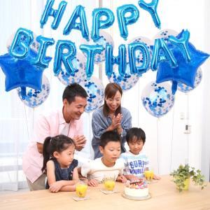 誕生日 飾り付け 風船 青 ブルー 1歳 おしゃれ な バルーン セット 男の子 1歳から  誕生日カード付き