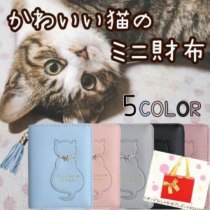 子供 財布 二つ折り 女の子 レディース ミニ コンパクト財布 プレゼント  二つ折り 猫 小学生 ...