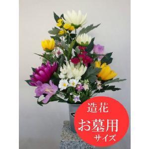 お仏壇や、お墓に使用していただける造花。   お墓に合うサイズの大きさです!  大切な法要などの時は...