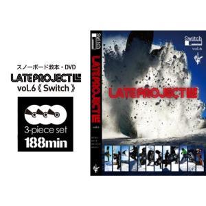 LATEproject/レイトプロジェクト LATEproject マネしたくなるスノボーDVD グラトリ 映像 動画 LATEprojectvol6 oc-sports