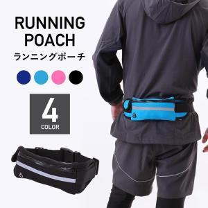 ランニングポーチ ジョギング 小物入れ 小銭入れ スマホ ペットボトル 収納可能 ウエストバッグ 軽量 PRAB-888|oc-sports