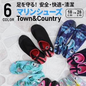 Town&Country マリンシューズ メンズ レディース キッズ 水陸両用 アクアシューズ ウォーターシューズ TCM_TCL|oc-sports